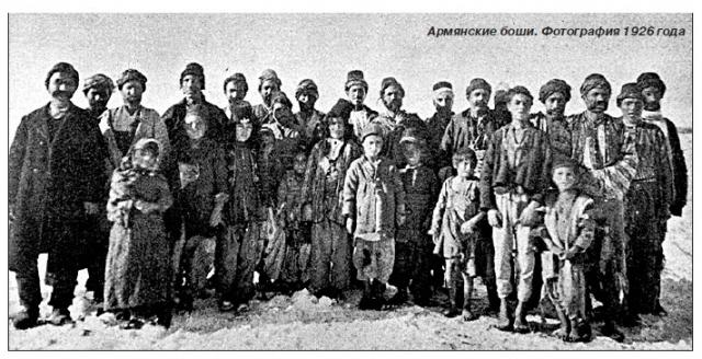 Боши – такие разные цыгане. Но все – армяне