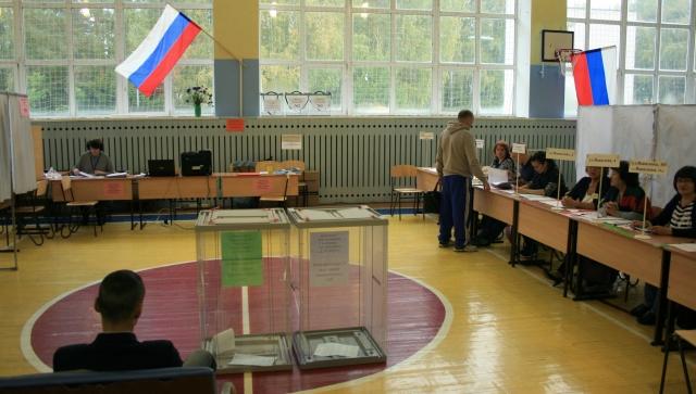 Выборы 10.09.2017
