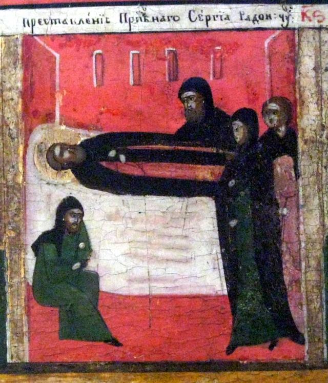 Сергий Радонежский – игумен земли Русской и хранитель христианской традиции