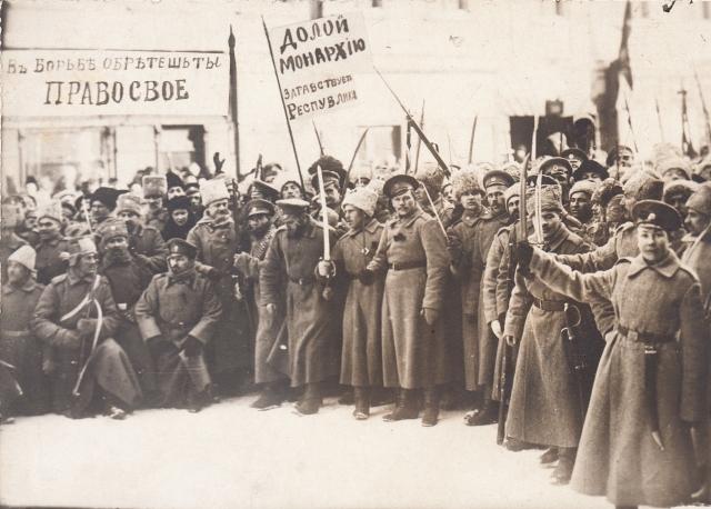 Революция. 1917 год