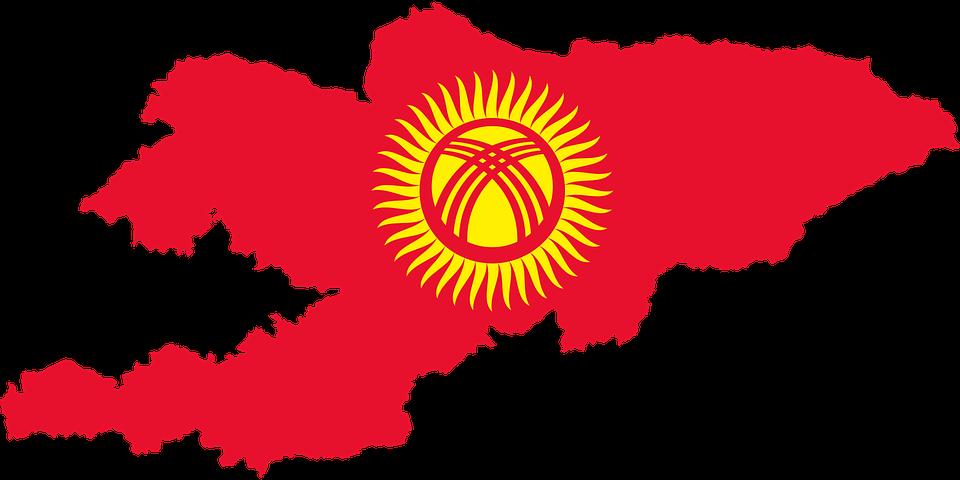 Поздравления днем, кыргызстан картинки карта