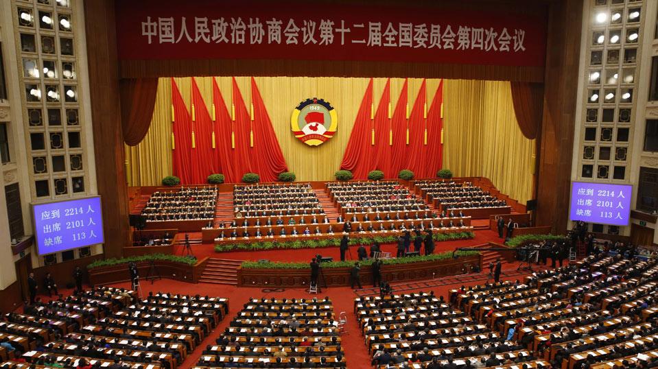 Сессия Всекитайского комитета Народного политического консультативного совета