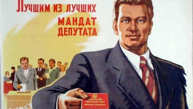 Назначение главы Саратова: не совсем «володинский» и совсем не «радаевский»