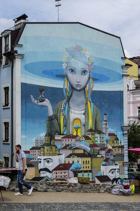 Украинка, графити
