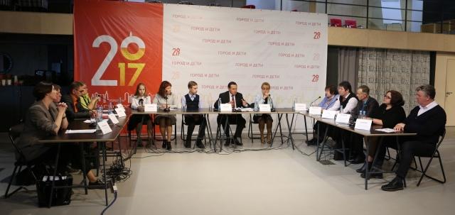 В Красноярске подвели итоги XIII городского форума «Город и дети»