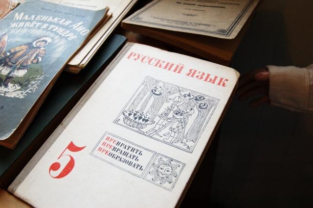 Минобрнауки проводит экспертизу учебников по математике и русскому языку