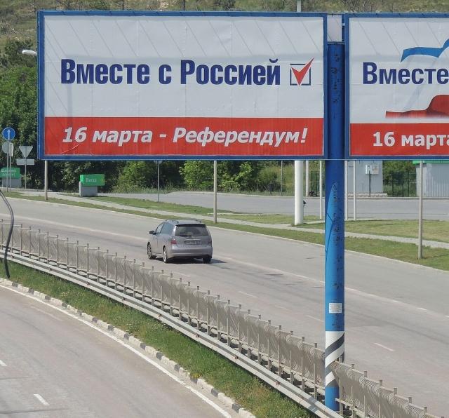 Референдум о присоединении Крыма к России, 2014г