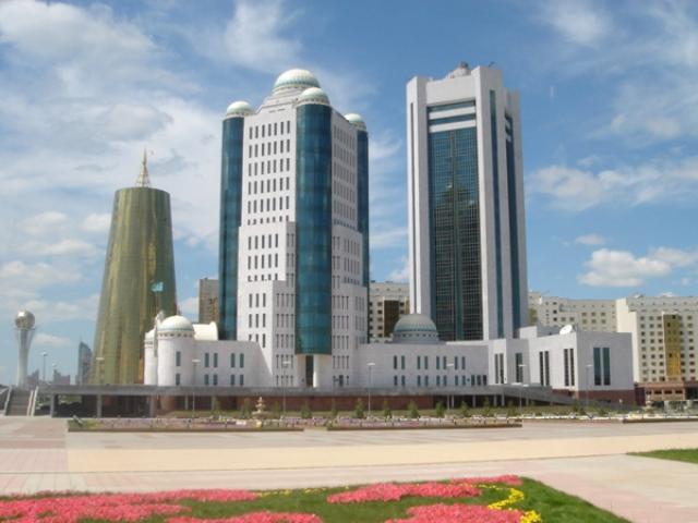 Казахстан парламент