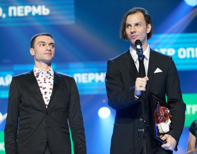 Церемония награждения премией «Золотая маска»