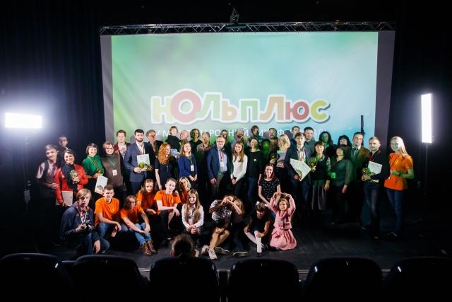 В Тюменской области подвели итоги фестиваля «Ноль Плюс»