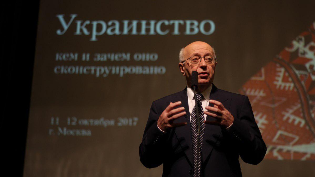 Конференция «Украинство — кем и зачем оно сконструировано». Сергей Кургинян