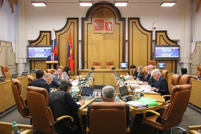 Конкурсная комиссия заслушала кандидатов на пост главы города Красноярска
