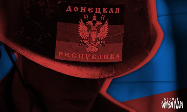 ДНР и ЛНР следует помогать, считают более 70% граждан РФ