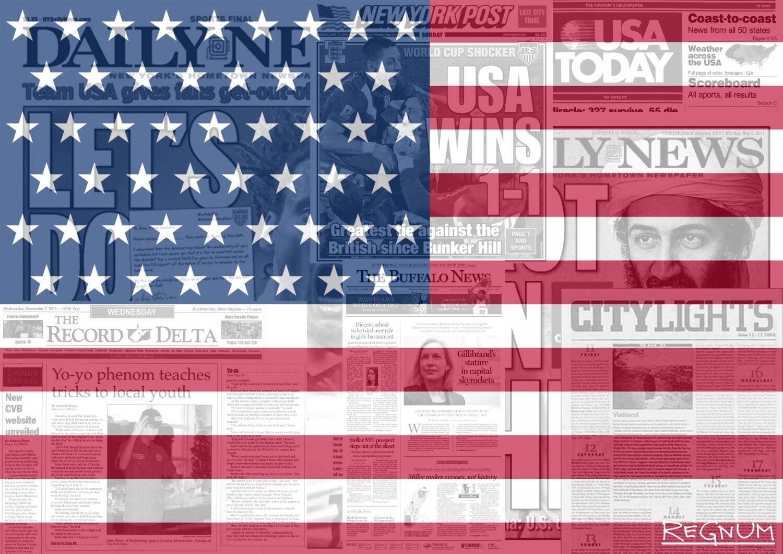 СМИ США