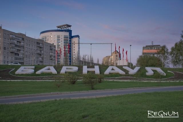 Барнаул. Индустриальный район