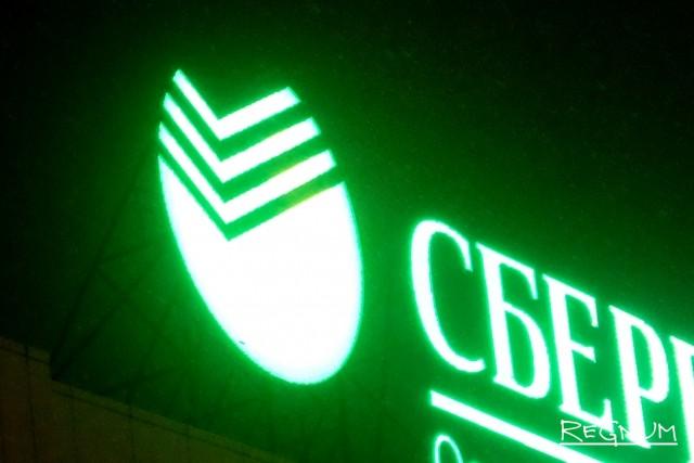 Сбербанк пока не готов принимать новые российские купюры