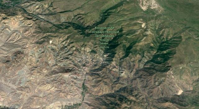 Армения: Россия лесной пожар потушила, виновных помогут найти США