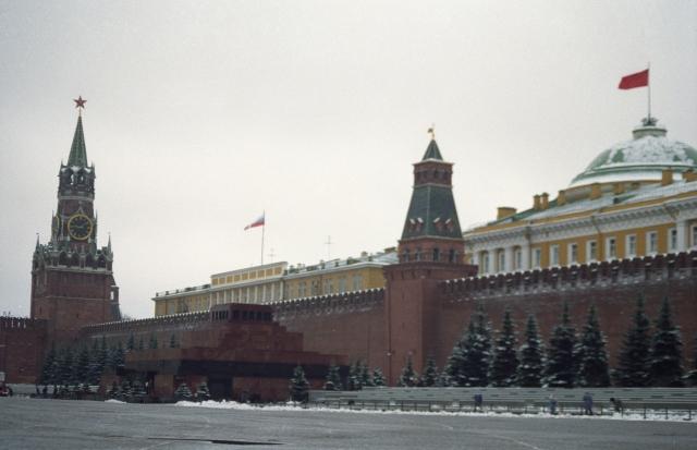 Флаг России. 1991