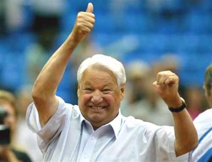 Б.Н. Ельцин, первый президент России