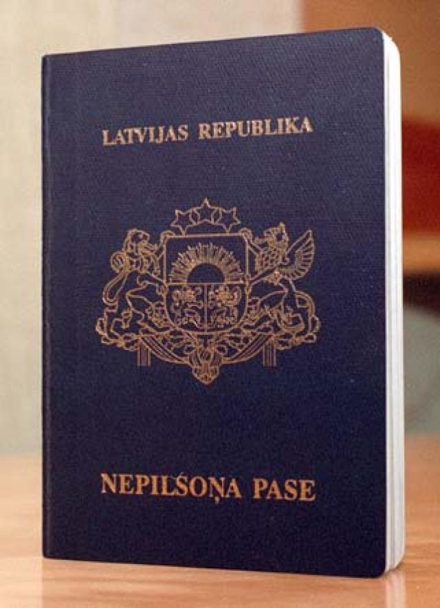 Паспорт не гражданина Латвии
