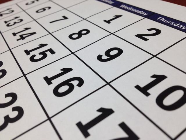 10-дневный отдых: Утвержден план переноса выходных в 2018 году