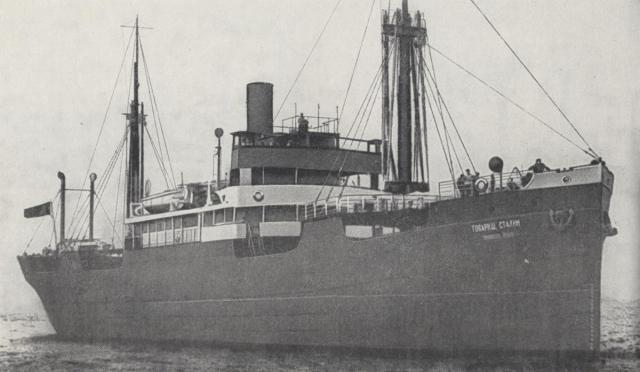 Советское торговое судно «Товарищ Сталин»