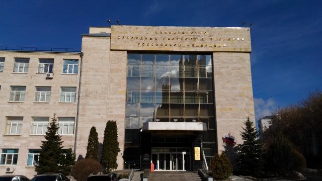 В Госдуме раскритиковали предложения Минприроды по бюджету-2017