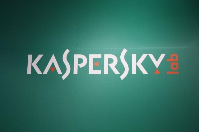 Лаборатория Касперского: Ограбить банкомат стало просто — нужно $5000