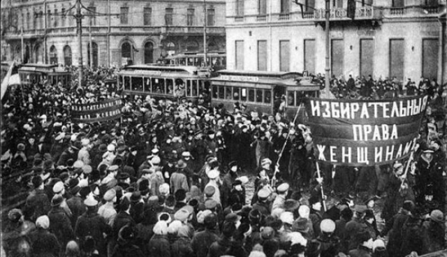 Женская демонстрация в Петрограде. 8 марта 1917