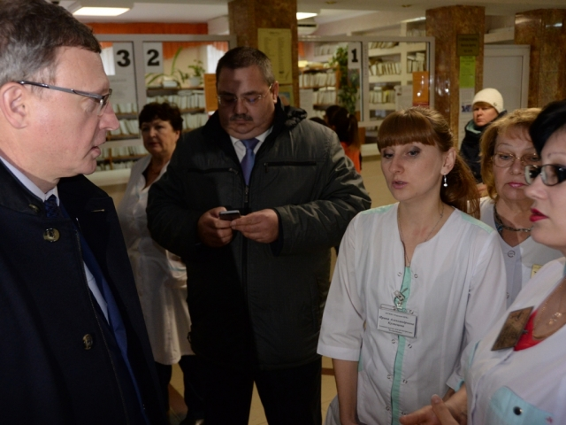 Знакомства пенсионеров в омске и области знакомства в лесосибирске с мужчиной