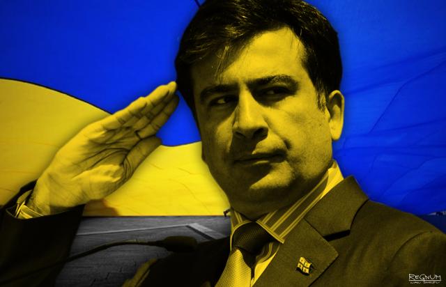 Украина и Михо-Майдан