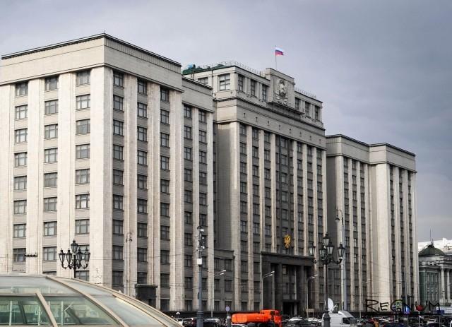 Реформа на 200 млрд: в Госдуме обсудят модернизацию рыболовства