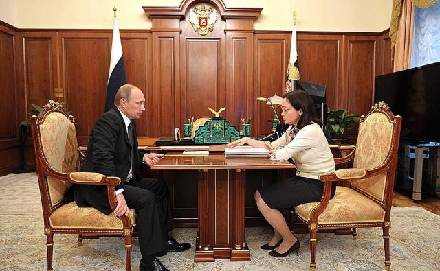 Встреча Владимира Путина с Председателем Центрального банка Эльвирой Набиуллиной