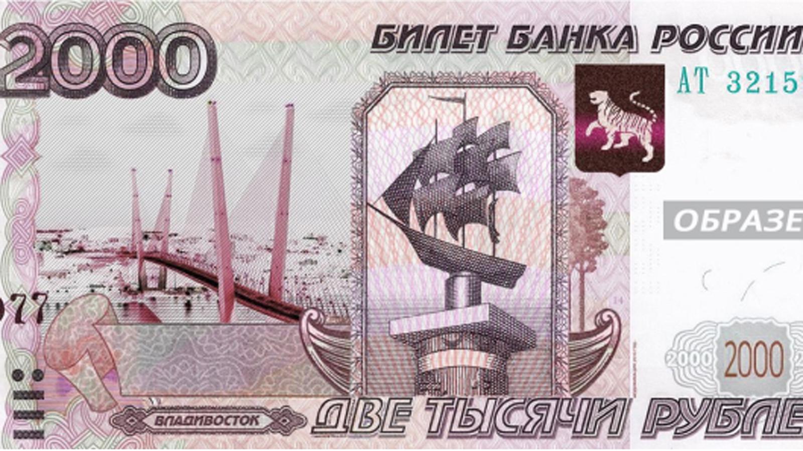 Novye Banknoty Rf U Perekupshikov Vyrosli V Cene V Dva Raza Ia Regnum