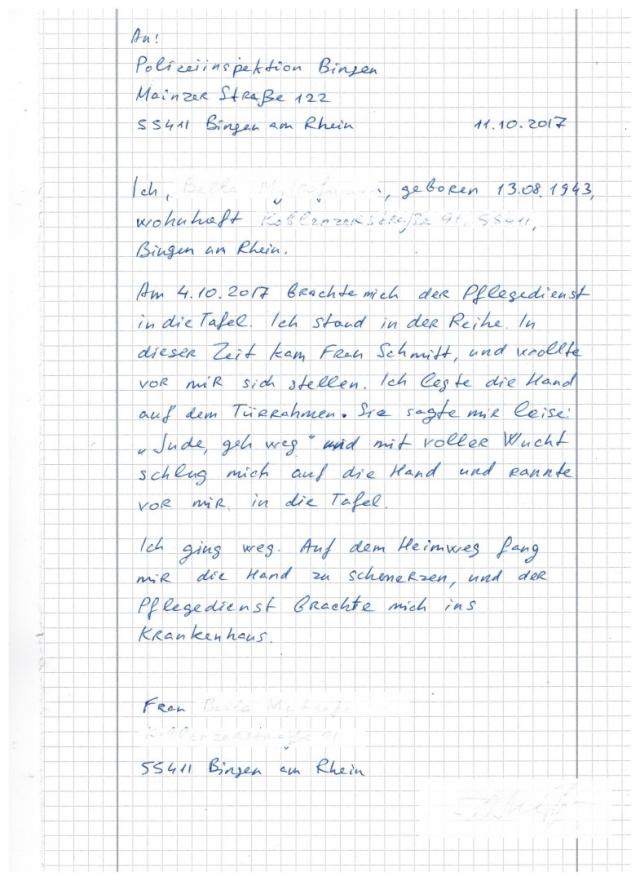 Копия заявления в полицию г. Бинген-на-Рейне