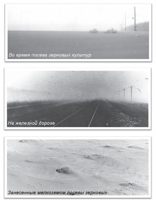 знакомство в казахстане lang ru