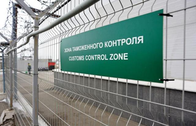 Конец реэкспорту? РФ изменит законы под новый Таможенный кодекс ЕАЭС