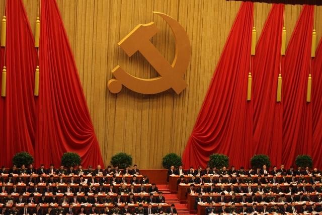 Итоги XIX съезда КПК: Россия и Китай наносят совместный удар