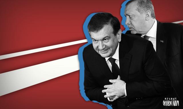Узбекистан — Турция: прорыв в отношениях или новое начало?