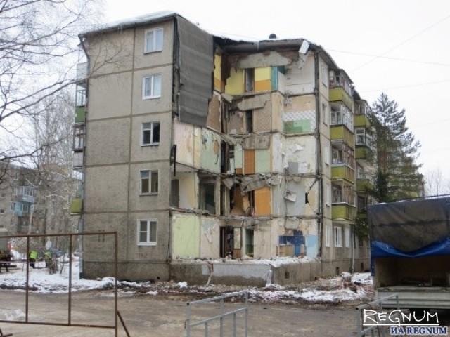 Взрыв в жилом доме в Ярославле в 2016 году был умышленным