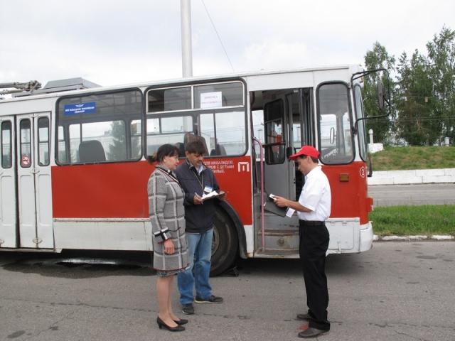 МУП «Чебоксарское троллейбусное управление»