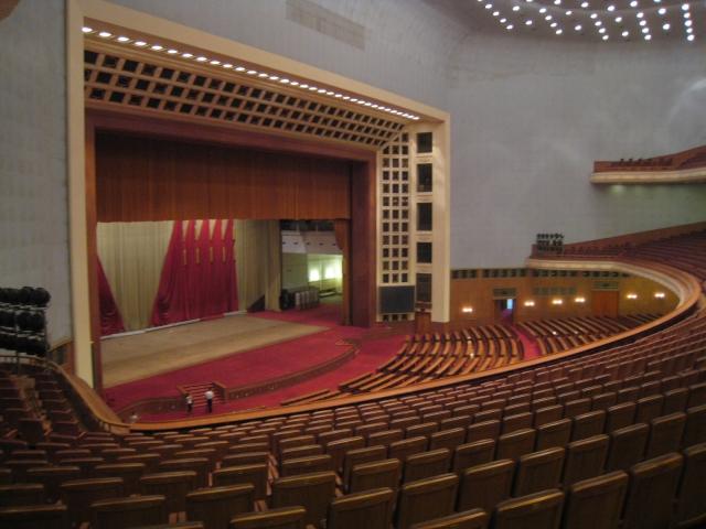 Дом народных собраний КНР