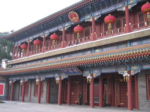 Государственный совет КНР