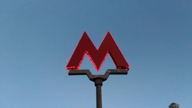 Еще 4 линии метро  планируют построить в Москве