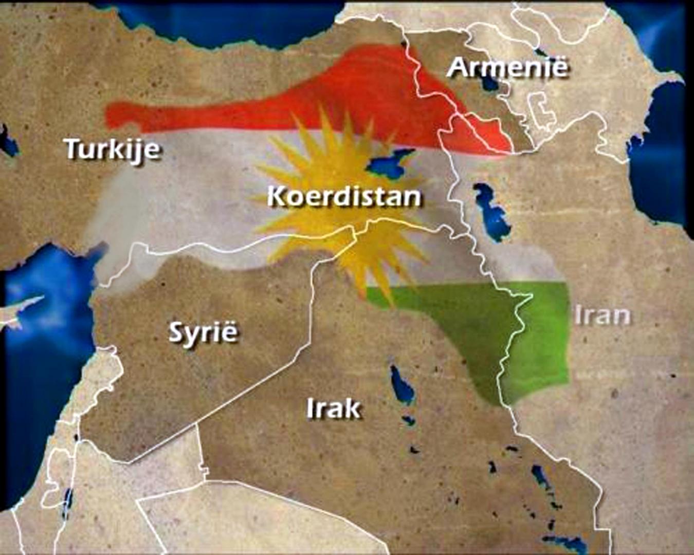 Карта Курдистана