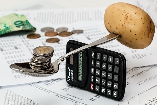 Парламент Армении начал обсуждения «неадекватного бюджета» на 2018 г