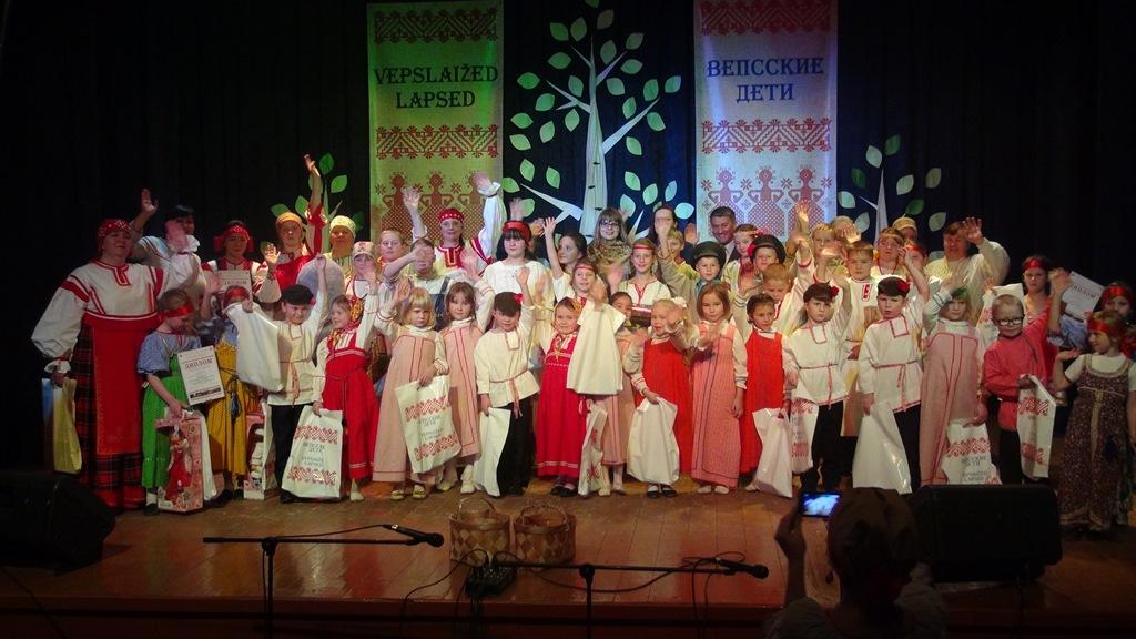 Участники конкурса «Вепсские дети»