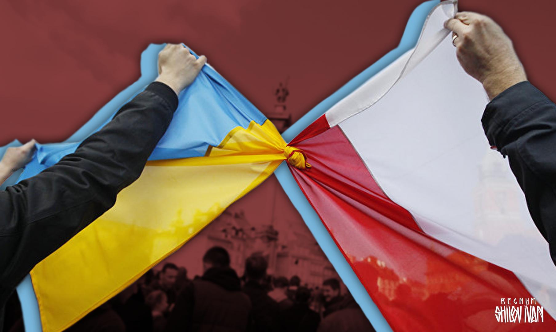 Расщепление Украины и Польши