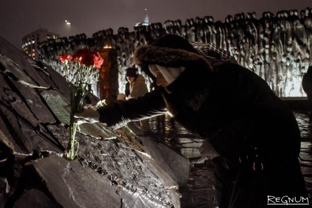 «Стену скорби» в Москве назвали прививкой от исторического беспамятства