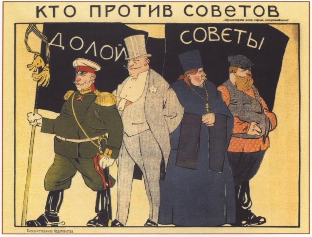 Кто против Советов. Плакат времен революции